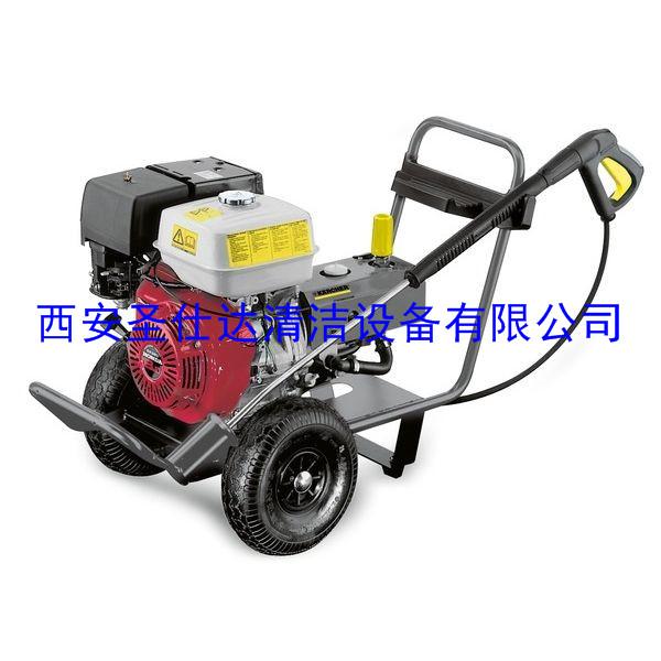 凯驰冷水高压威廉希尔WilliamHill中文网HD1050B