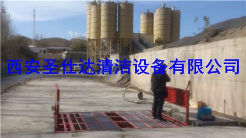 建筑工地洗车槽