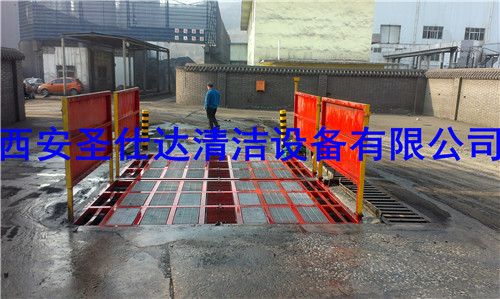建筑运输车辆自动冲洗设备