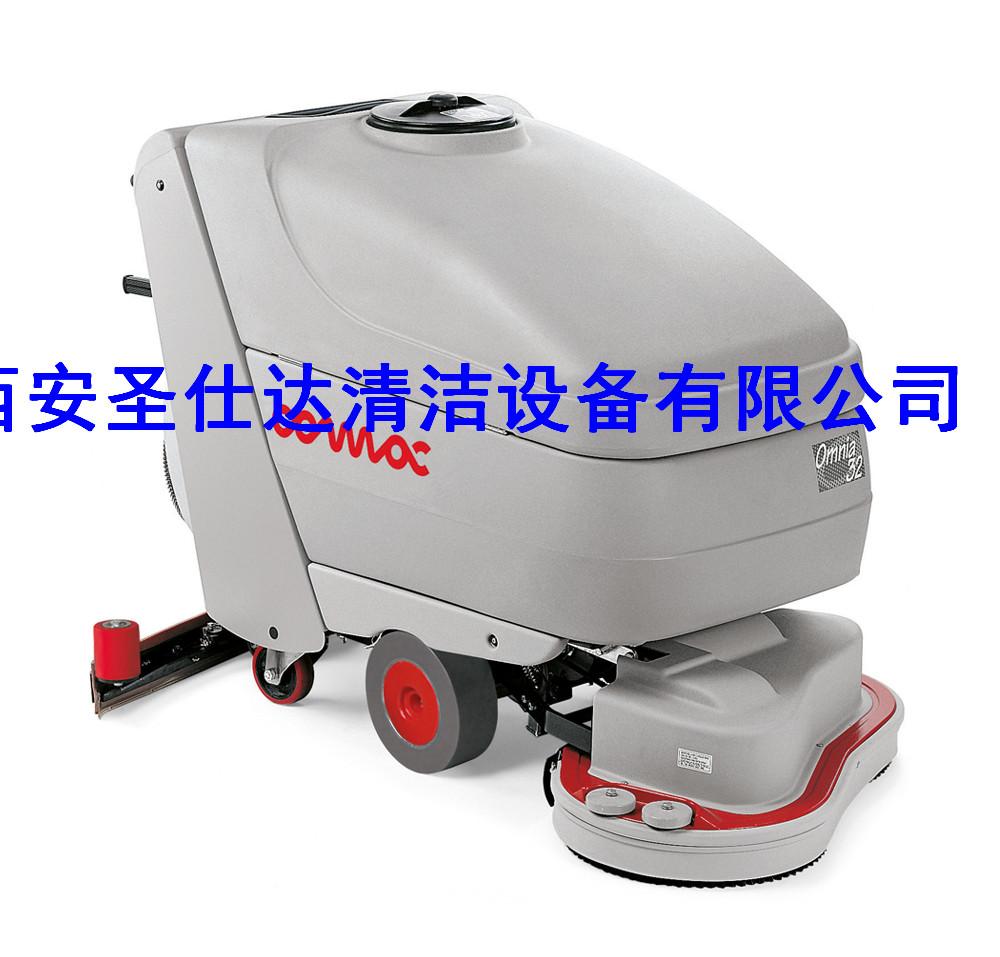 Omnia 32 B 手推式洗地机