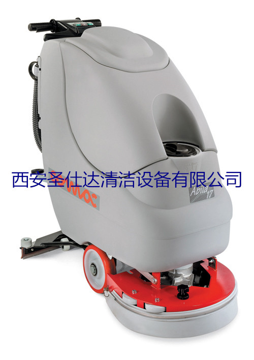 Abila17B手推式洗地机