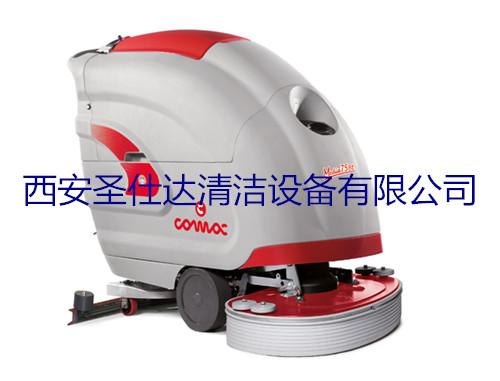 手推式洗地机Simpla65BT