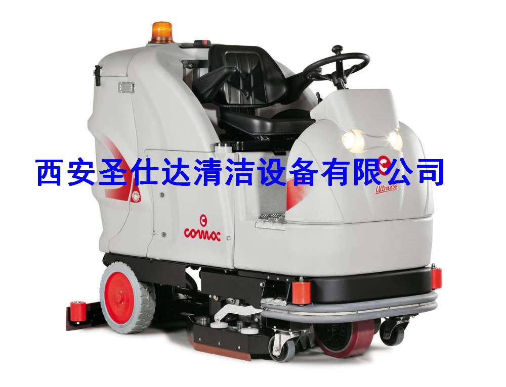 Ultra C 85 B驾驶式全自动洗地机