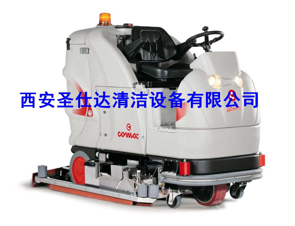 Ultra C 85 BS滚刷洗扫一体全自动洗地机