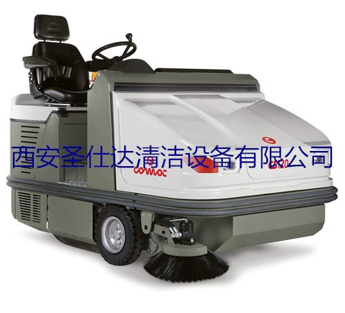 工业级驾驶式扫地车CS120D