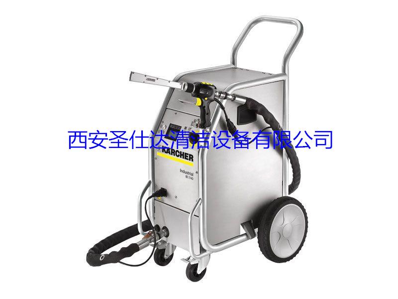 凯驰IB 7/40 Classic干冰威廉希尔WilliamHill中文网