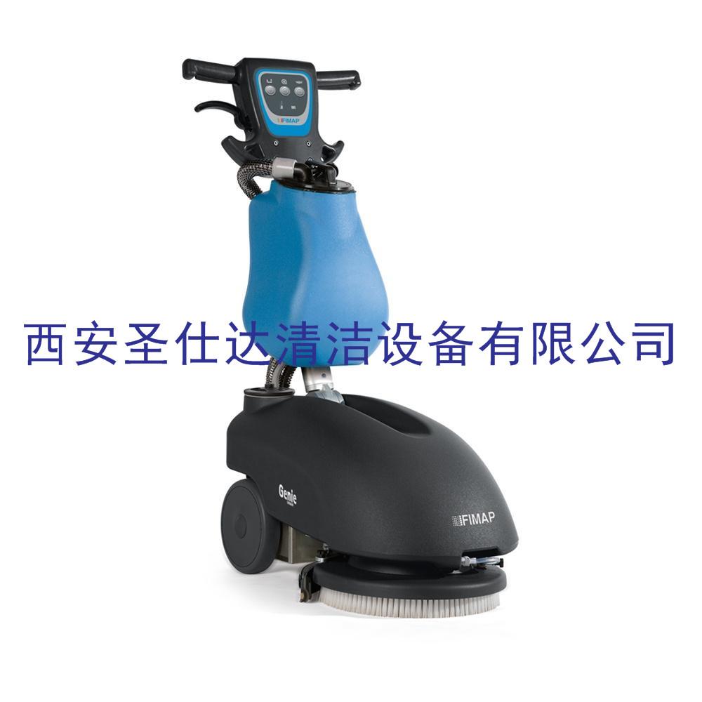 GENIE B手推式全自动洗地机
