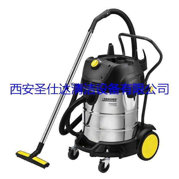 NT75/2TACT²吸尘吸水机