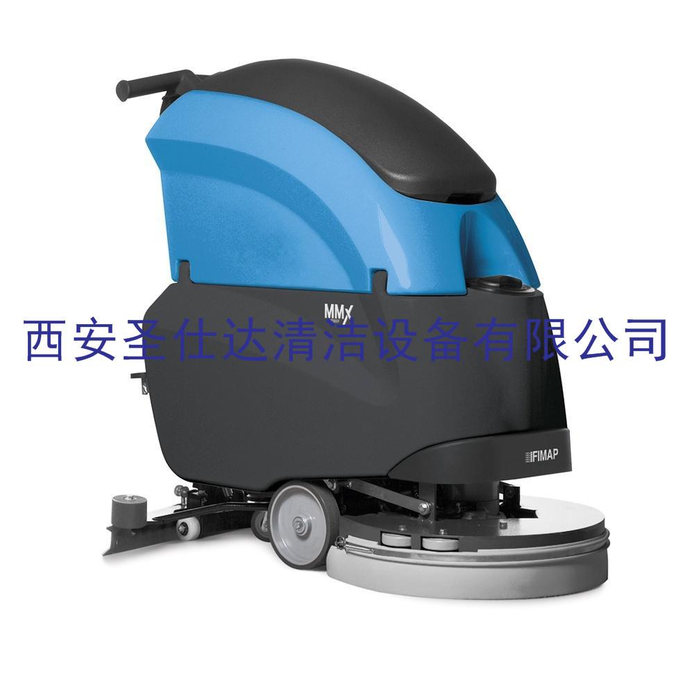 MMX 50B手推式全自动洗地机
