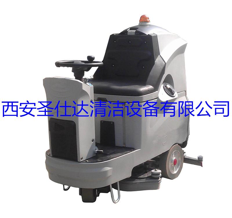 驾驶式洗地机760B