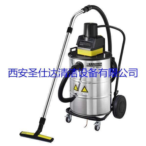 防爆型吸尘吸水机NT80/1B1M
