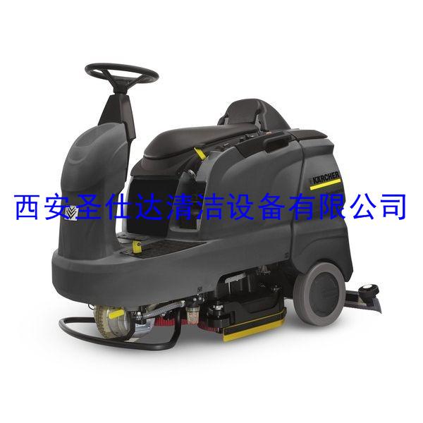 凯驰B 90 R驾驶式洗地吸干机