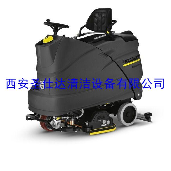 凯驰B 140 R BP驾驶式洗地吸干机