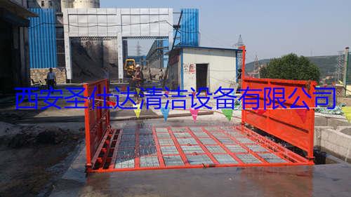 工程车辆自动冲洗设备