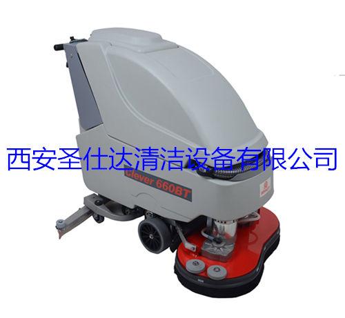 双刷手推式洗地吸干机C660BT