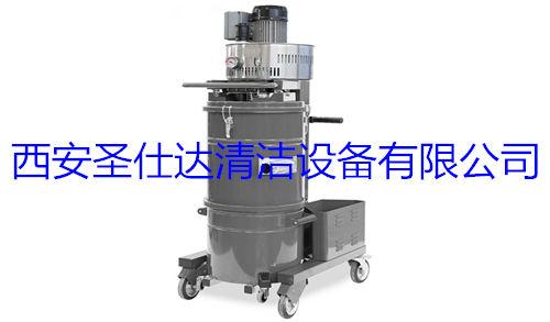 V75 HEPA工业吸尘器