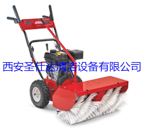 多功能扫雪机MS 6/700 S